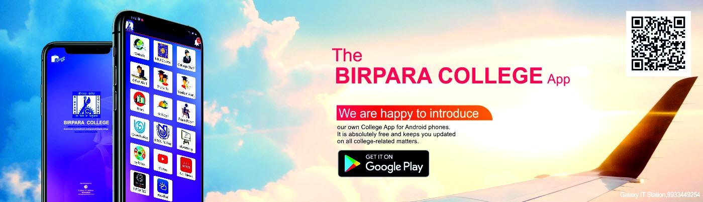 02_Birpara College_App
